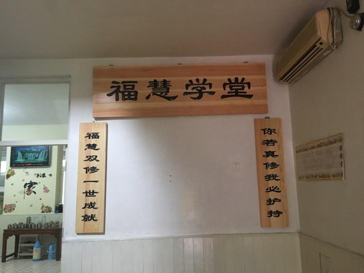 木质标识牌