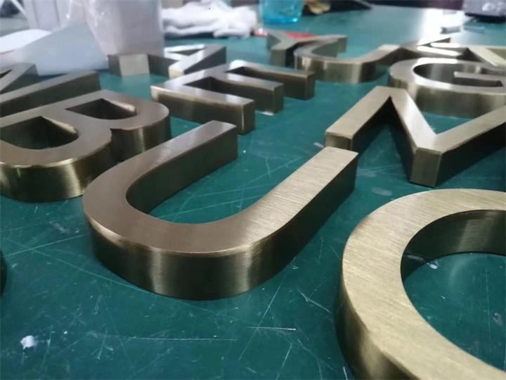 金属字类产品