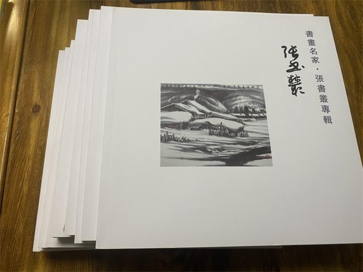 画册/宣传彩页