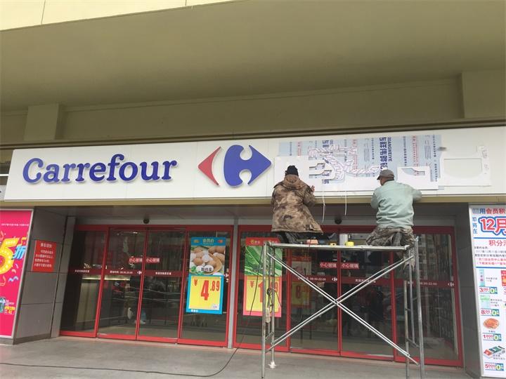 广告牌匾施工工程