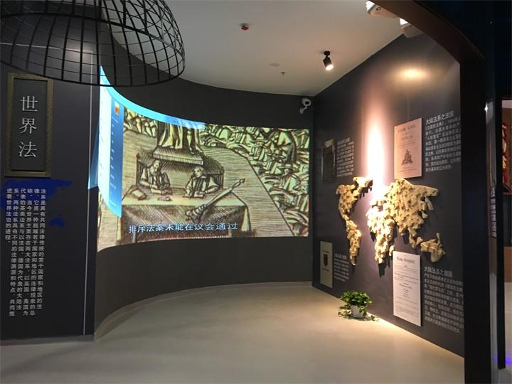 青少年法治教育基地展馆广告装饰工程