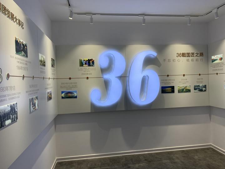 北京城建集团德信御府品牌馆广告装饰工程
