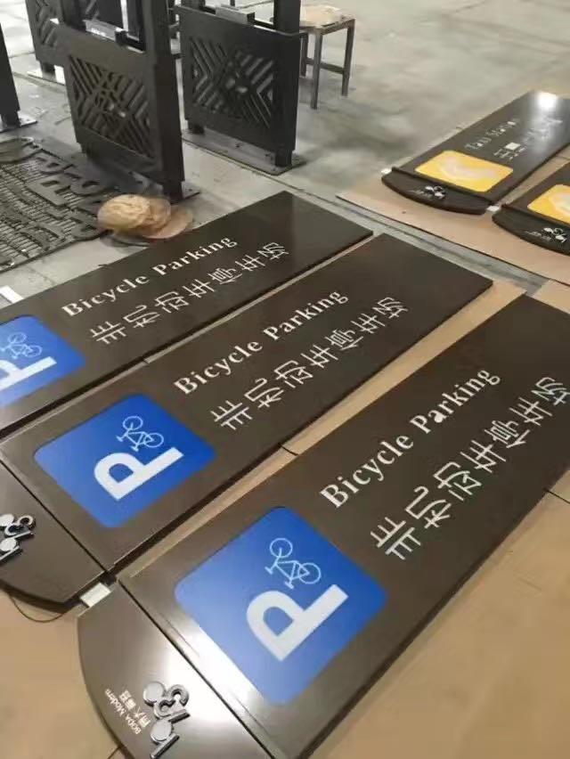 停车场标识工程